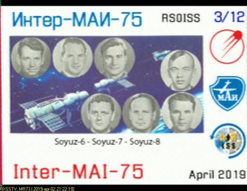 SSTV ISS – THE WORLD OF PE1DH
